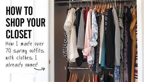 stylebook closet app how to shop your closet the amazing