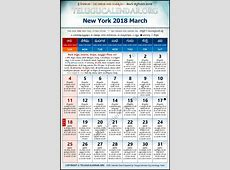 New York Telugu Calendars 2018 March Qualads