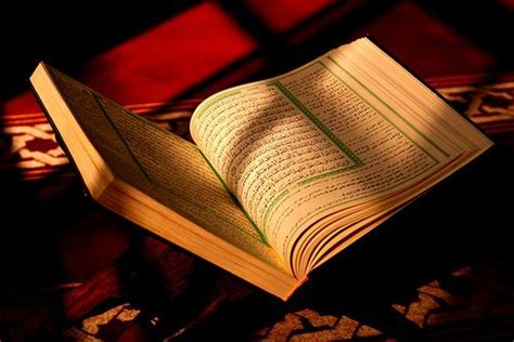 kajian tafsir qs al jatsiyah ayat   buku pelajaran