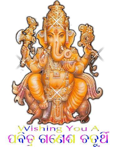 Ganesh Animation Wallpaper - god ganesha ainmated wallpapers god wallpapers
