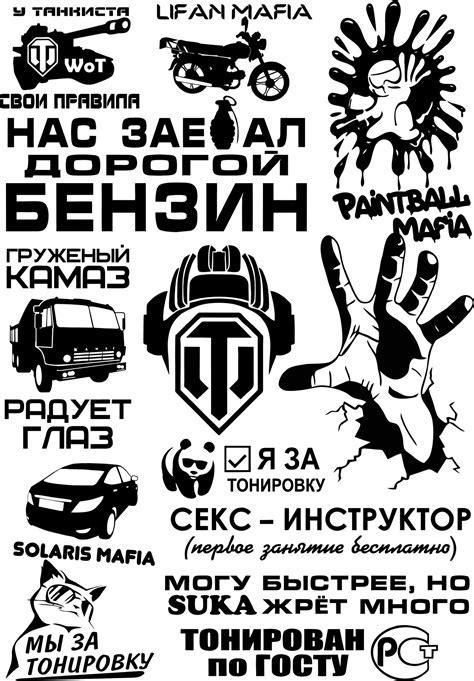 auto stickers vector art  vector cdr  axisco