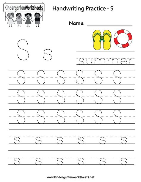 Kindergarten Letter S Writing Practice Worksheet Printable  G  Writing Practice Worksheets
