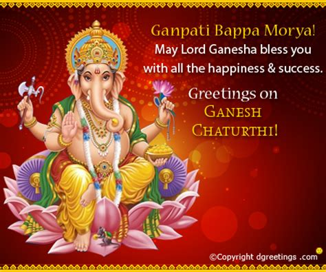 Ganesh Chaturthi Cards. Sample Job Offer Negotiation Letter Template. Daily Time Cards. Wedding Program Booklet Template. Silent Auction Item Template. Resume Objective College Student. Avery 5263 Template. Business Budget Template. Apprenticeship Proposal Template