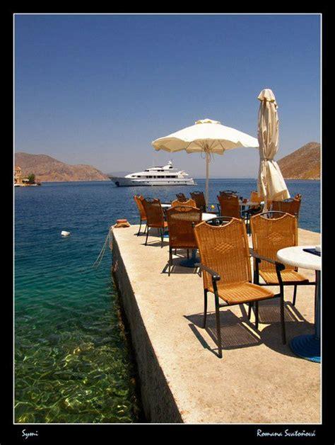 Το απόλυτα δροσιστικό ρόφημα μόνο στα coffee island. Pin by Georgia Riti on Symi Visitor Accommodation   Greece ...
