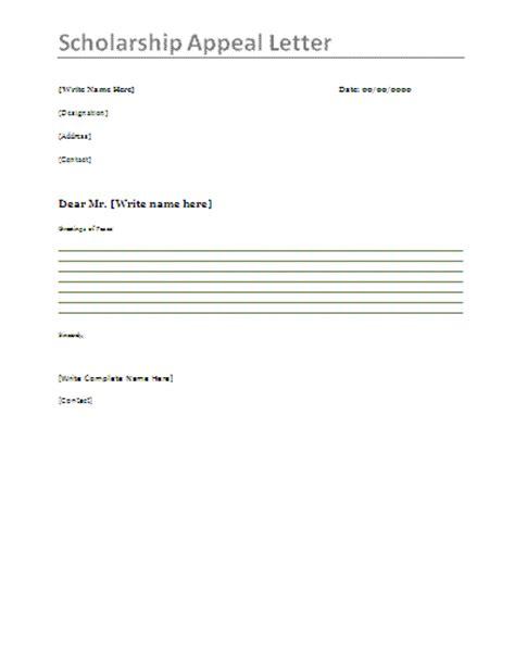 scholarship appeal letter  letter  address