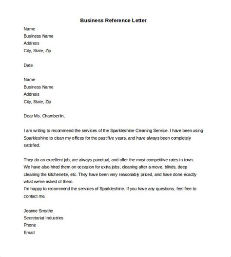 reference letter templates    premium