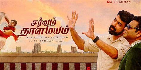 sarvam thaala mayam review sarvam thaala mayam tamil