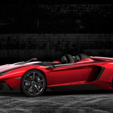 Lamborghini Aventador Wallpaper 1920x1080