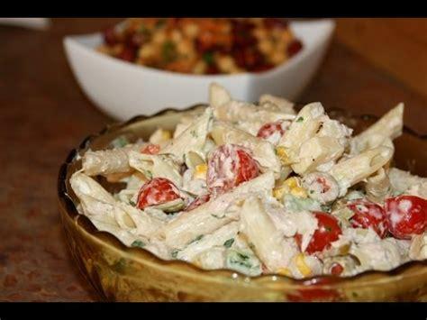 salade froide de p 226 tes cold pasta salad سلطة المكرونة