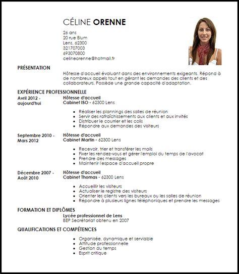 Exemple De Cv En Ligne by Cv En Ligne Hotesse D Accueil