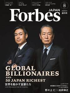 Forbes Magazine Launches Japanese Language Version The