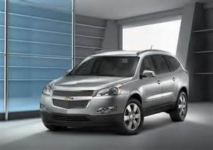 2017 Chevy Traverse Redesign Future Car Release