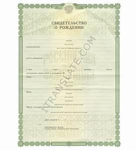 ukrainian russian birth certificate translation services With russian birth certificate translation template