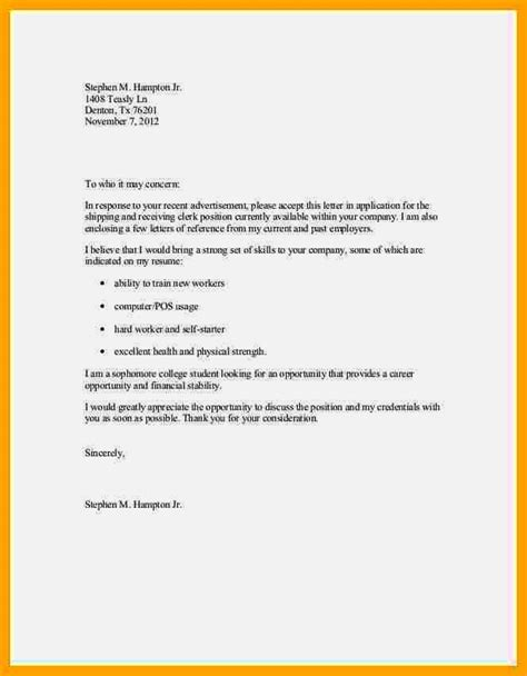 fill in the blank general cover letter fill in cover letter 28 images how to fill out a cover