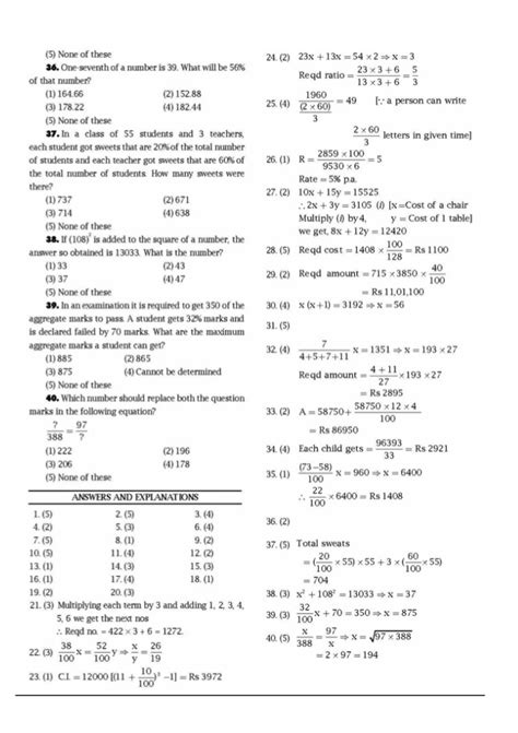Bank of baroda clerical exam sample question paper 2