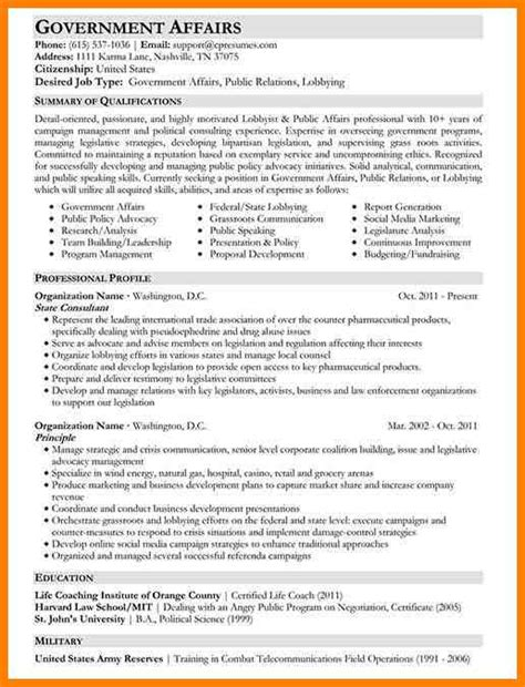 federal government resume template free resume templates