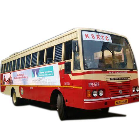 adonwheels ksrtc bus panel advertising   kerala