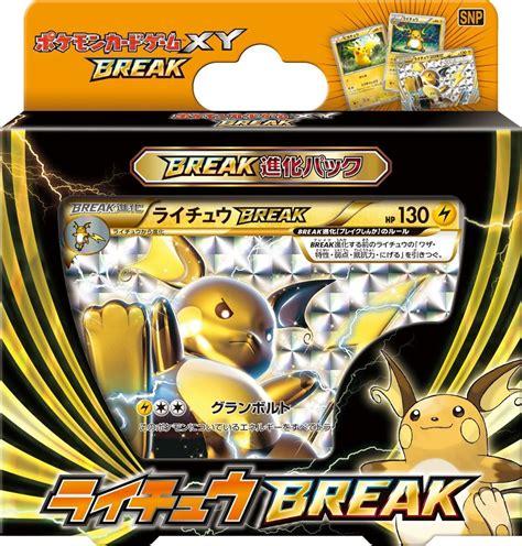 raichu break evolution pack gcc pokemon central wiki