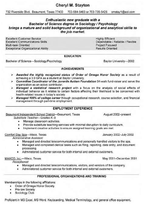 picture - foto - car - templates - fotos: Teacher Resume