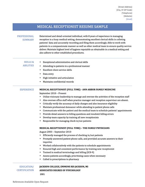 resume for a receptionist best receptionist resume exle livecareer resume receptionist sle resume format