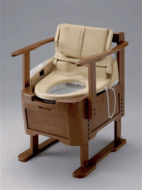 handicap portable toilet chair 301 moved permanently