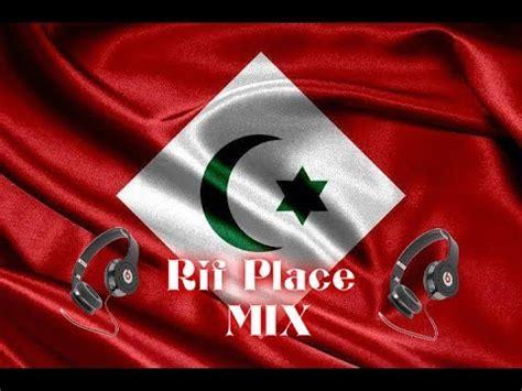 rif place music #2 عطلة في المغرب - YouTube