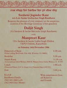 wedding invitation inserts sikh sles sikh printed text sikh printed sles