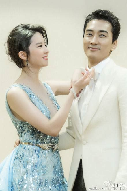 did actress liu yifei receive an engagement ring from