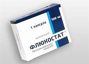Флуконазол капсулы вертекс грибок ногтей