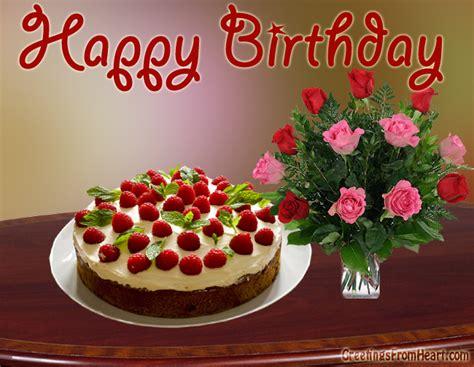 happy birthday  supportive guru