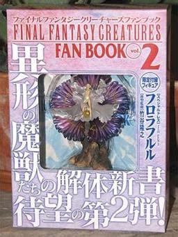Creature Of Habit Book 1 Volume 1 by Creatures Fan Book Vol 2 Floral Fallal Yuna