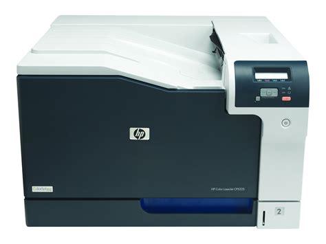 bureau vallee langueux hp color laserjet professional cp5225n imprimante