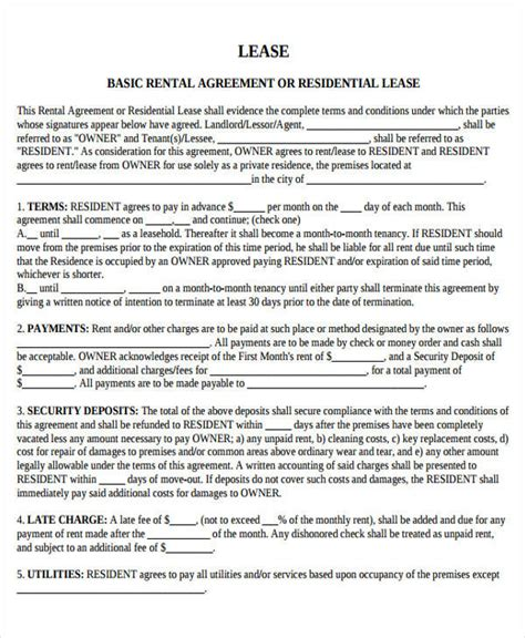 lease agreement forms