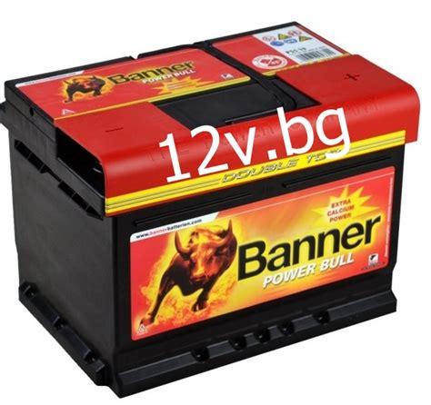 batterie 74 ah battery banner power bull 12 74 ah r