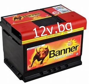 Batterie 74 Ah : battery banner power bull 12 74 ah r ~ Jslefanu.com Haus und Dekorationen