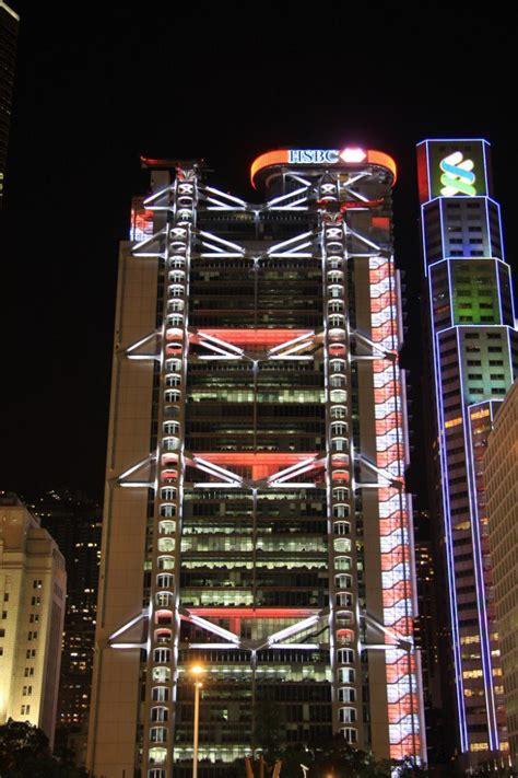 Clásicos de Arquitectura: Hong Kong and Shanghai Bank ...