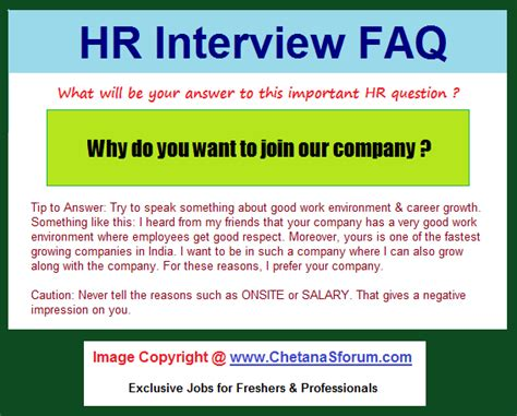 Why Do You Want This by Hr Faq Why Do You Want To Join Our Company Hr