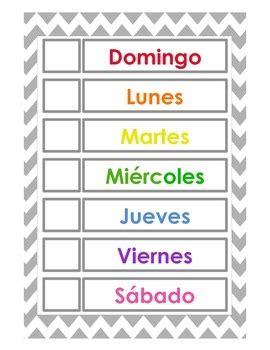 days   week english spanish  achieving