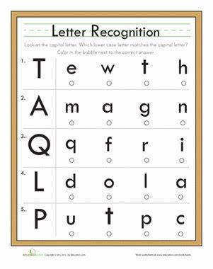 letter quiz worksheet education 980   letter quiz the alphabet first