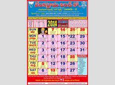 Telugu Panchangam For Ujjain Madhya Pradesh India