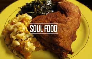 dinner soul food house