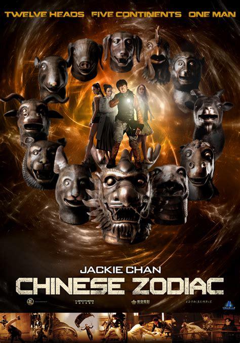 zodiac chinese movie