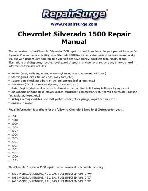 how to download repair manuals 1999 chevrolet silverado 2500 electronic valve timing chevrolet silverado 1500 repair manual 1999 2011