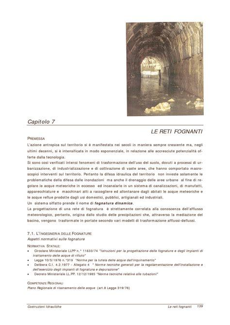 idrologia dispense fognature ingegneria dispense