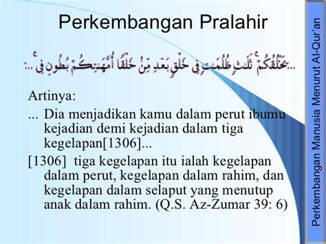 Janin Menurut Al Quran 11 Perkembangan Anak Menurut Konsep Islam