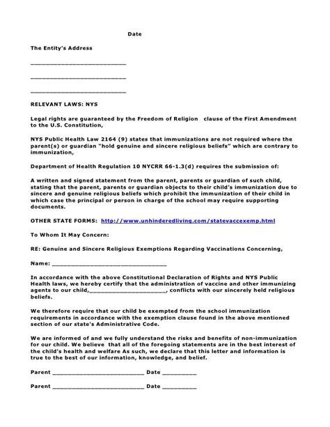illinois religious exemption form vaccine exemption memorandum of law