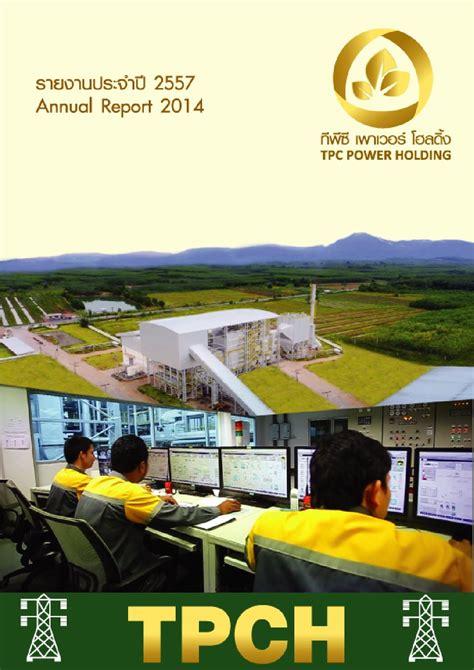 TPCH : Annual Report 2014 by ar.tpch - Issuu