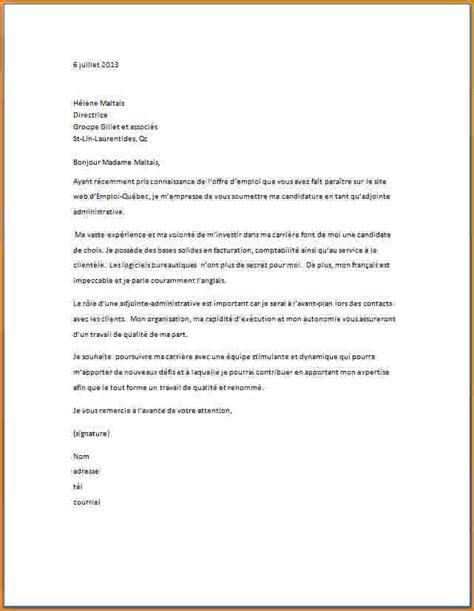 cuisiner le boudin blanc phrase accroche lettre motivation candidature spontanee 28 images phrase accroche lettre de