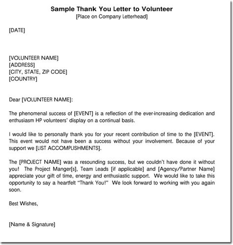 Thank You Letter Template by 14 Volunteer Thank You Letter Templates Sles Formats