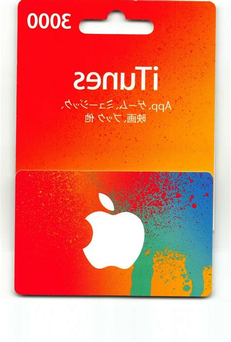 You may use it only on japanese accounts. iTunes Gift Card 3000 ¥ Yen JAPAN Apple